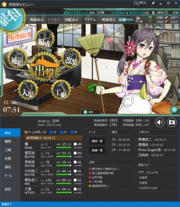 Tetokugyo20141230