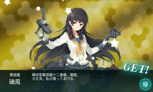KanColle_E-3磯風_20150907